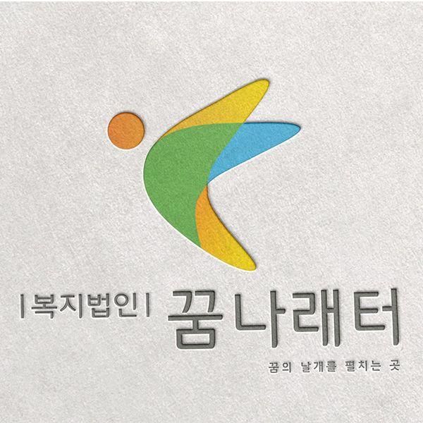 로고 + 명함   개인   라우드소싱 포트폴리오
