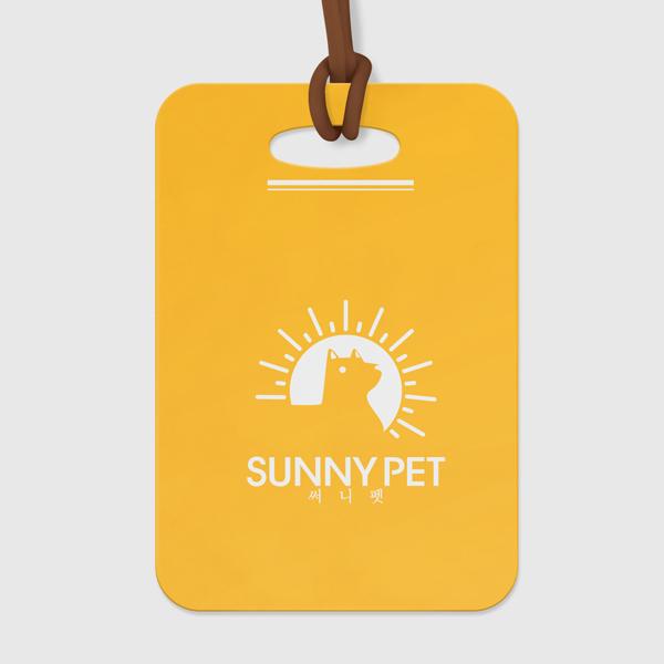 로고 디자인   써니펫(SUNNY PET)    라우드소싱 포트폴리오