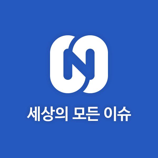 웹사이트 | 뉴스포털 + 리워드 앱 디자인 | 라우드소싱 포트폴리오