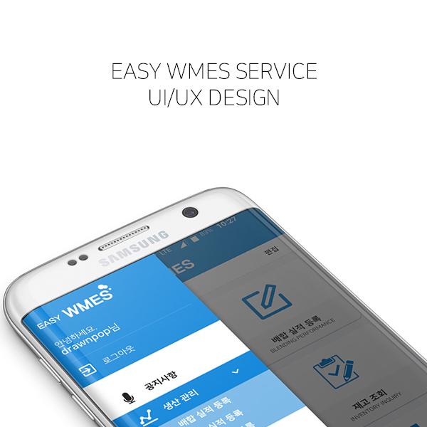 모바일 앱 | 안드로이드 PDA UI ... | 라우드소싱 포트폴리오