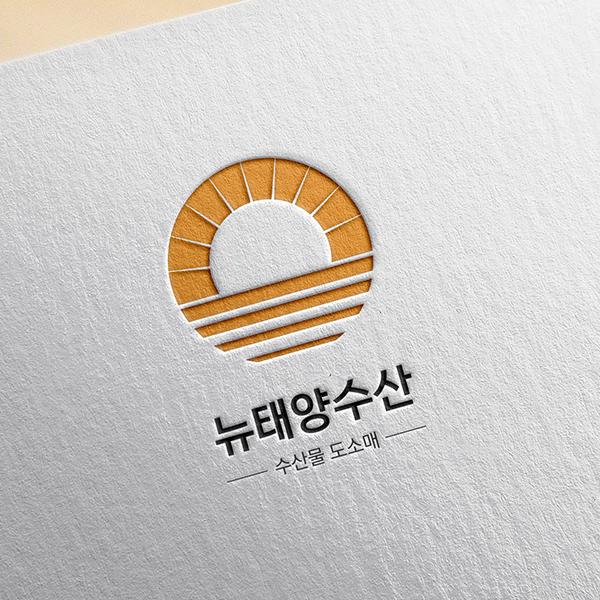 로고 + 명함   뉴태양수산    라우드소싱 포트폴리오