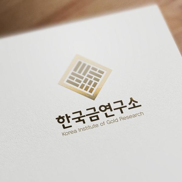 로고 디자인   한국금연구소   라우드소싱 포트폴리오