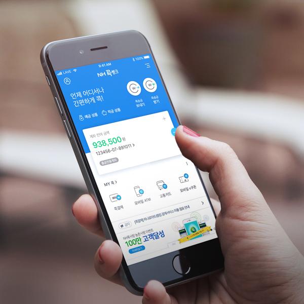 모바일 앱 | 콕뱅크 앱 화면 디자인 요청 | 라우드소싱 포트폴리오