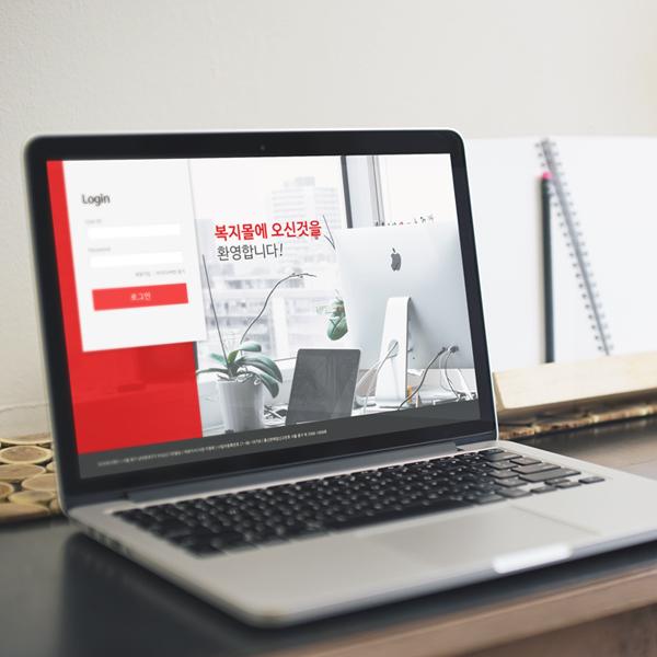 웹사이트 | 대영엘앤케이 | 라우드소싱 포트폴리오