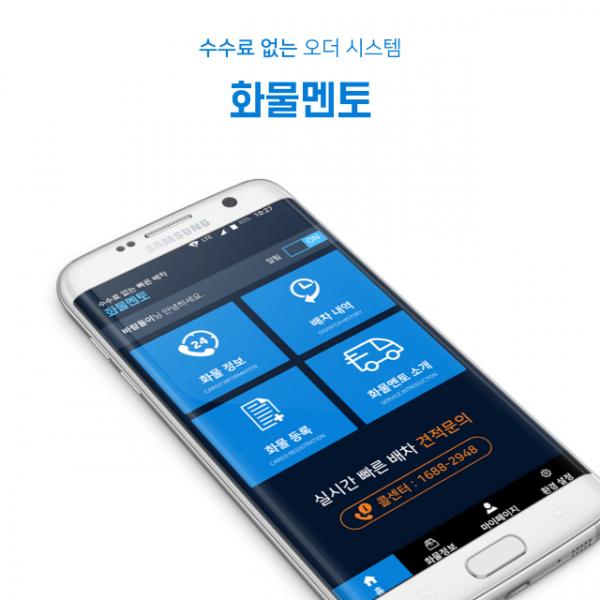모바일 앱   앱디자인 의뢰   라우드소싱 포트폴리오