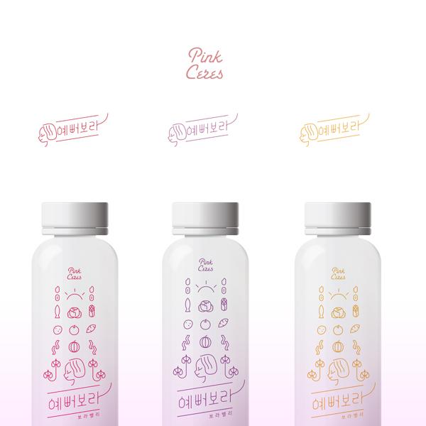 라벨 디자인 | 핑크세레스 | 라우드소싱 포트폴리오