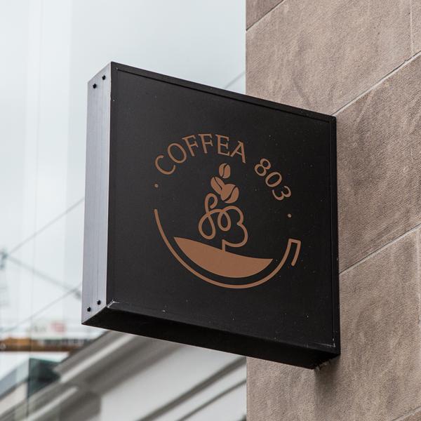 로고 디자인 | coffea 803 디자인의뢰 | 라우드소싱 포트폴리오