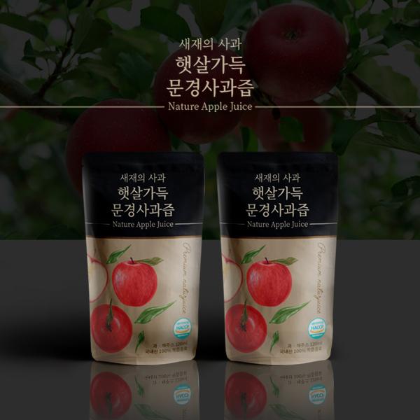 패키지 디자인   햇살식품   라우드소싱 포트폴리오
