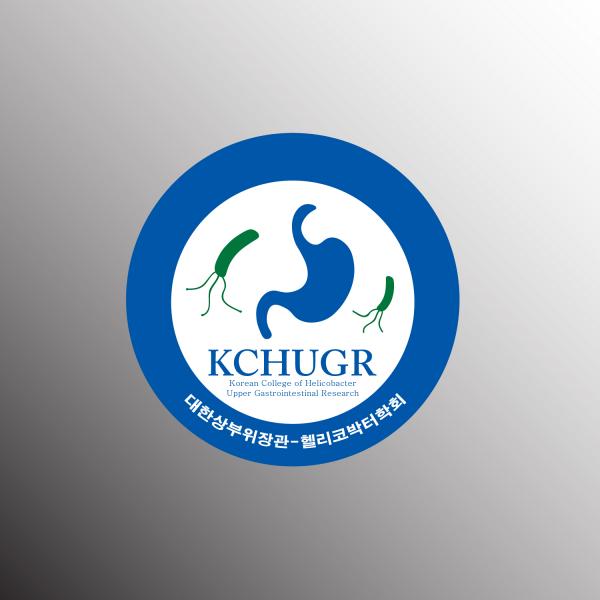 로고 디자인 | 학회(학술단체)의 로고 ... | 라우드소싱 포트폴리오