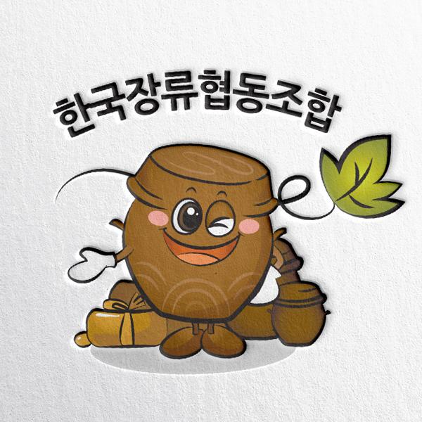 캐릭터 디자인   한국장류협동조합   라우드소싱 포트폴리오