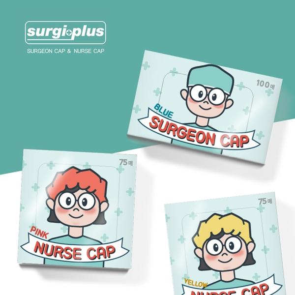 패키지 디자인 | Surgi-Plus | 라우드소싱 포트폴리오