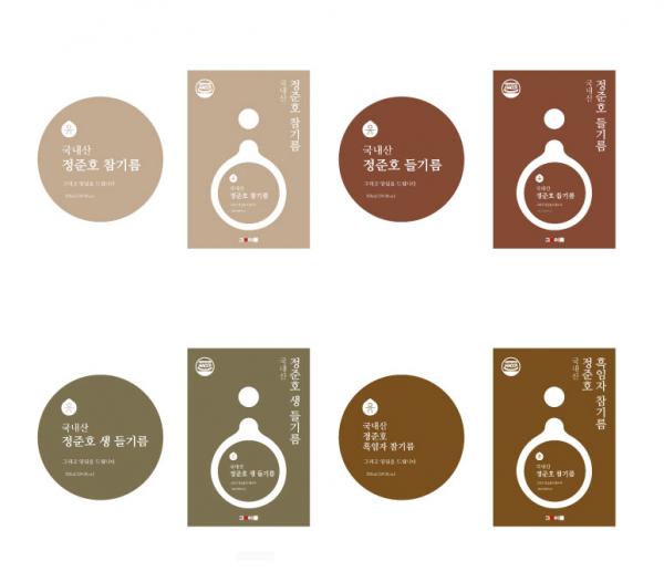 라벨 디자인 | 주식회사 그이름 | 라우드소싱 포트폴리오