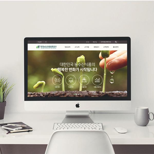 웹사이트 | aT한국농수산식품유통공사 | 라우드소싱 포트폴리오