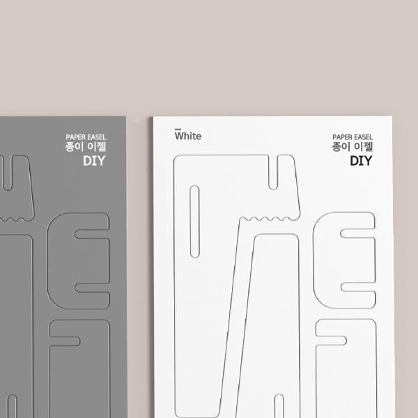 제품 디자인 | 커짐 | 라우드소싱 포트폴리오