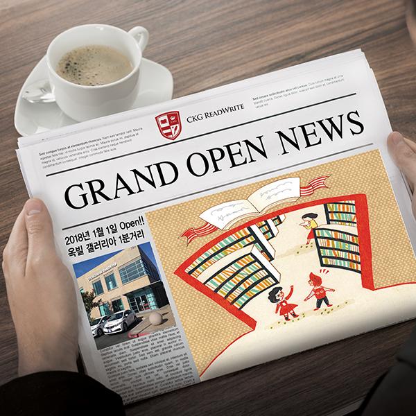 포스터 / 전단지 | CKG ReadWrite 캐나다 | 라우드소싱 포트폴리오