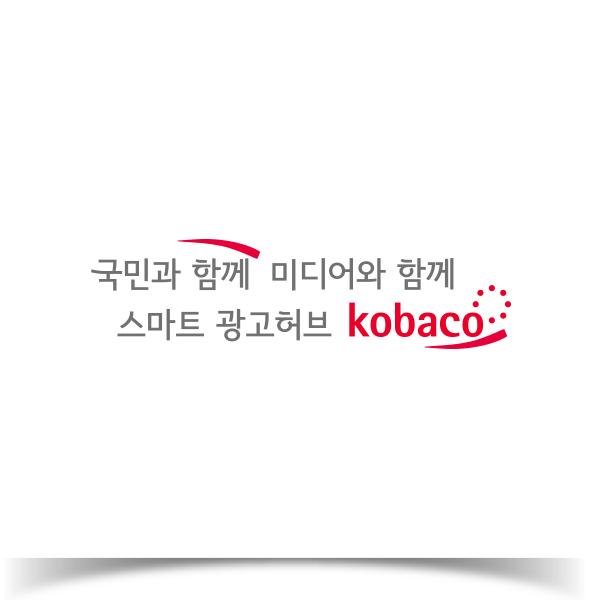 로고 디자인 | 한국방송광고진흥공사 비전... | 라우드소싱 포트폴리오