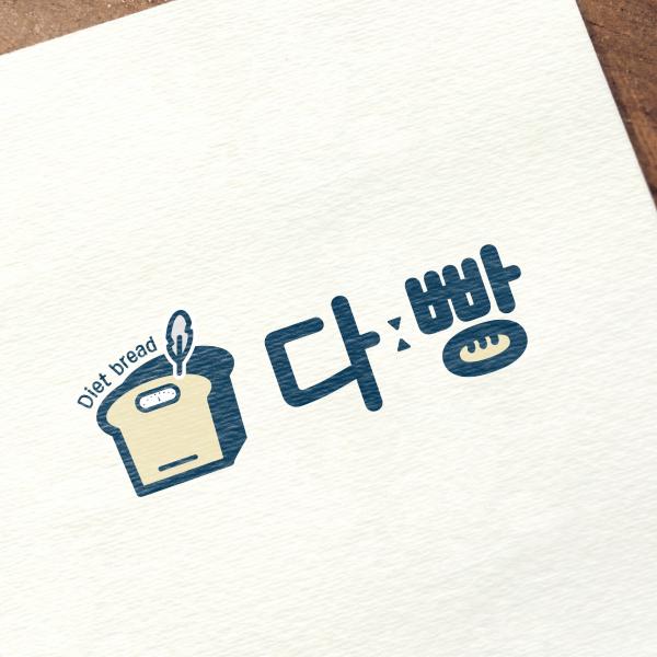 로고 디자인 | 마이비밀 | 라우드소싱 포트폴리오