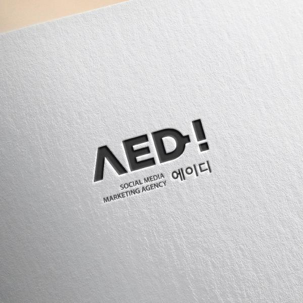 로고 디자인   에이디   라우드소싱 포트폴리오