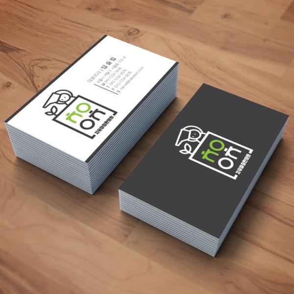로고 디자인 | 치유아침한의원 | 라우드소싱 포트폴리오