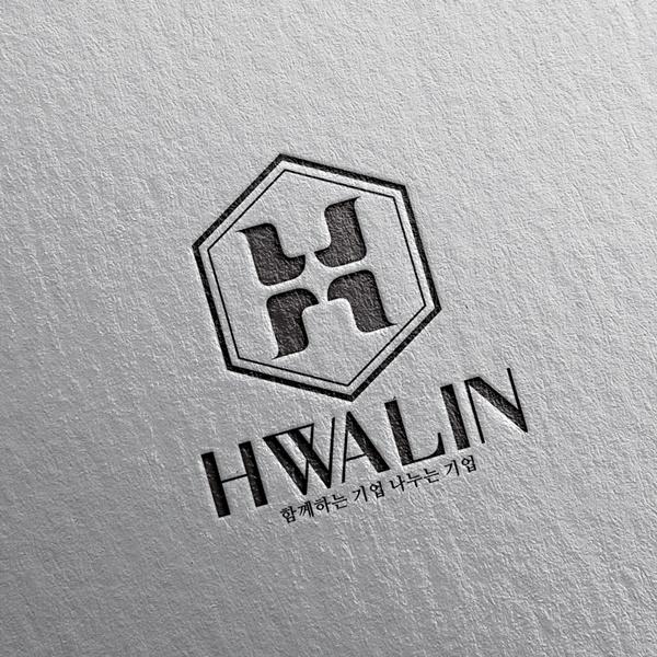 로고 디자인 | 화린(HwaLin) | 라우드소싱 포트폴리오