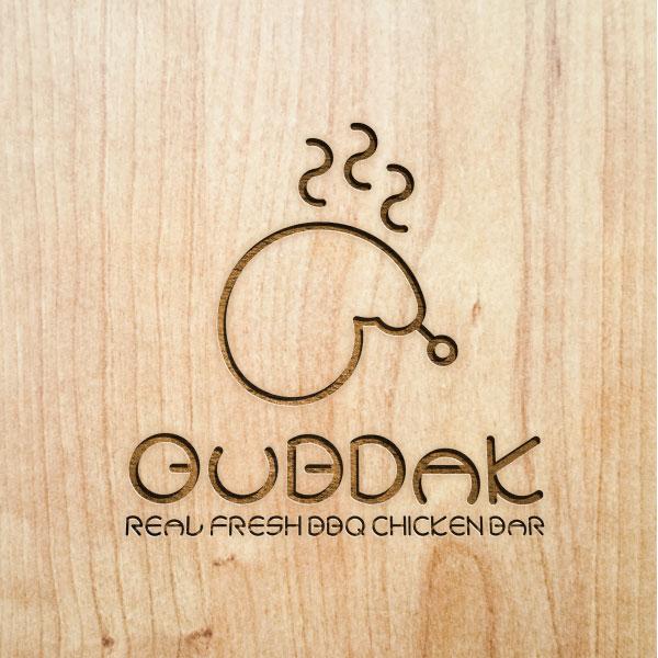 로고 + 간판 | GUBDAK(굽닭) 바베... | 라우드소싱 포트폴리오