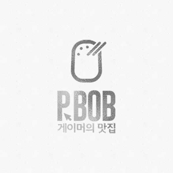 로고 디자인 | P-Bob (pc방 내 ... | 라우드소싱 포트폴리오