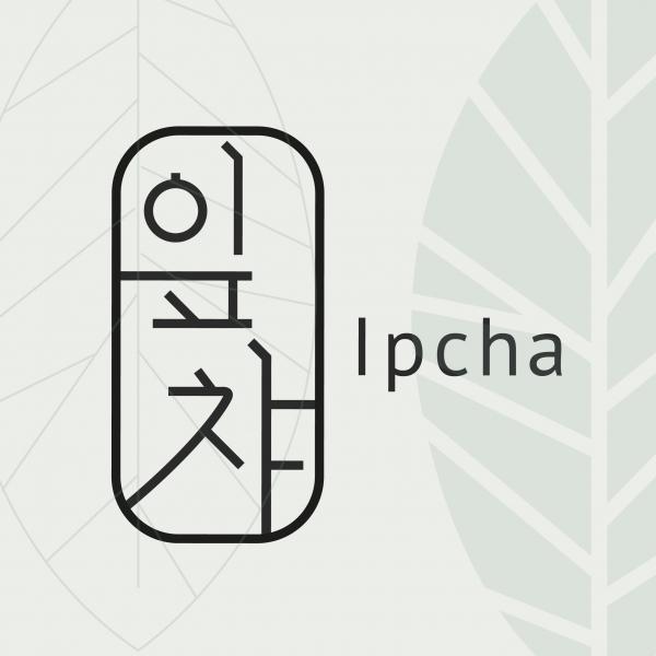 로고 + 명함 | 잎챠 | 라우드소싱 포트폴리오