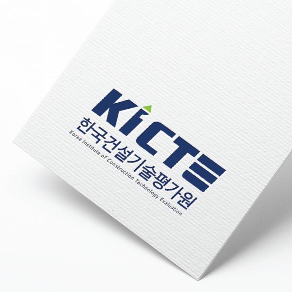 로고 디자인 | 한국건설기술평가원  로고... | 라우드소싱 포트폴리오