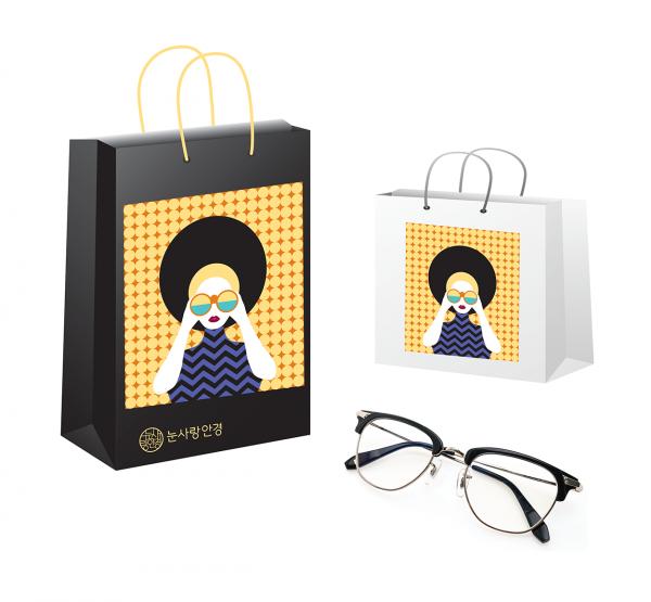 기타 디자인 | 눈사랑안경 | 라우드소싱 포트폴리오