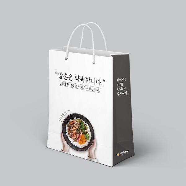 패키지 디자인 | 송원F&B | 라우드소싱 포트폴리오