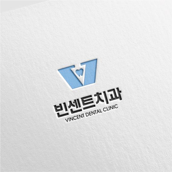 로고 + 명함   빈센트 치과 vincent d...   라우드소싱 포트폴리오