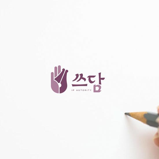 로고 + 명함 | (주)쓰담아이피에이 | 라우드소싱 포트폴리오