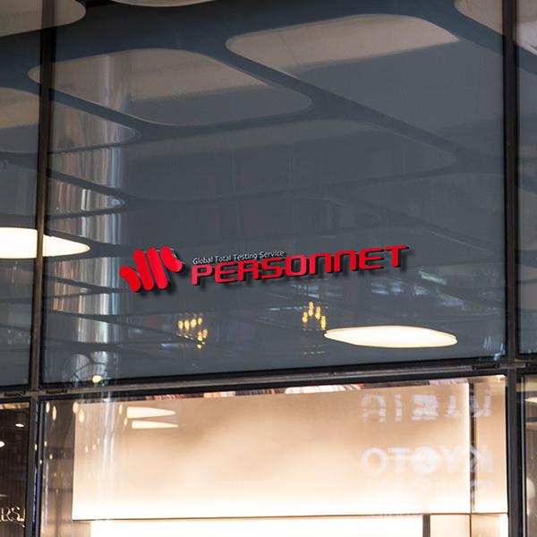 로고 + 명함   (주)퍼슨넷 (www.pers...   라우드소싱 포트폴리오