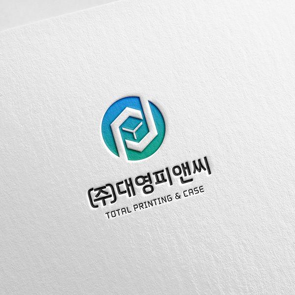 로고 디자인 | (주)대영피앤씨 | 라우드소싱 포트폴리오