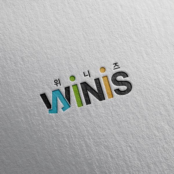 로고 + 명함 | 위니즈 | 라우드소싱 포트폴리오