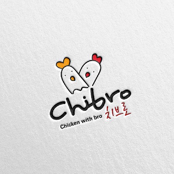 로고 + 간판 | 치킨점 Chibro(치브... | 라우드소싱 포트폴리오