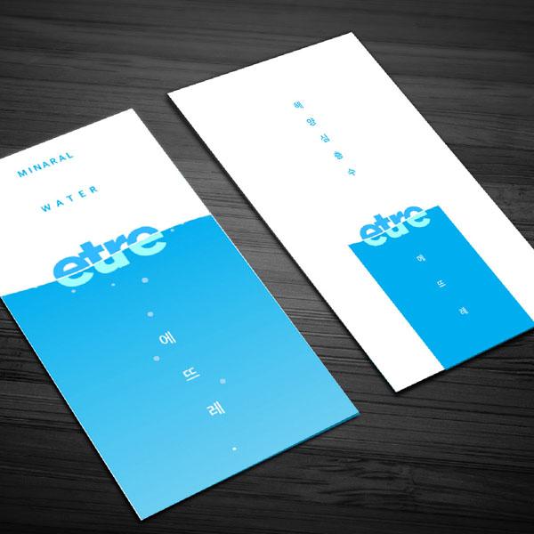 로고 디자인 | 심층수 로고 의뢰 | 라우드소싱 포트폴리오