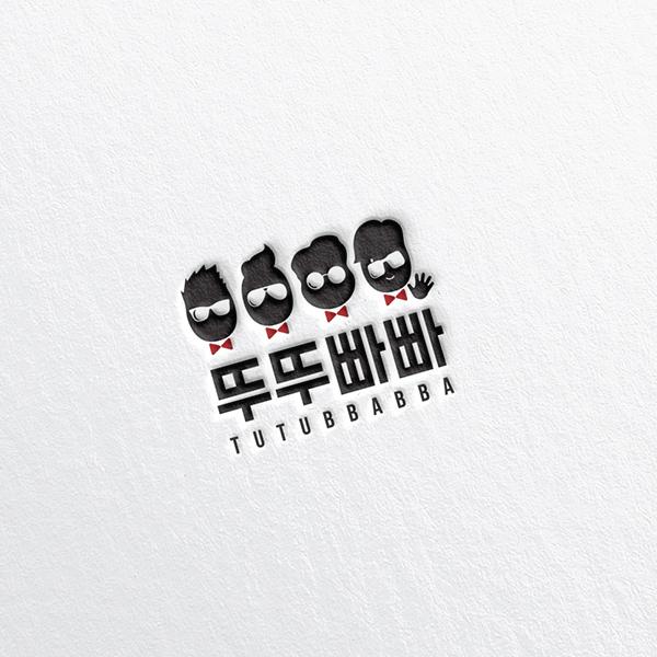 로고 디자인 | 뚜뚜빠빠 로고디자인 의뢰 | 라우드소싱 포트폴리오