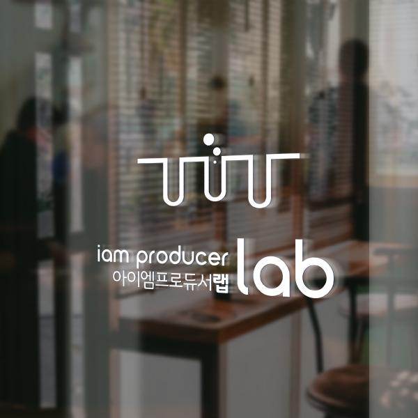 브랜딩 패키지 | Iam Producer ... | 라우드소싱 포트폴리오
