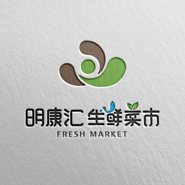 로고 디자인 | 明康汇 | 라우드소싱 포트폴리오