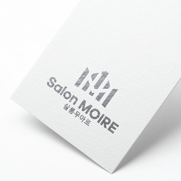 로고 + 명함 | 살롱 무아르 | 라우드소싱 포트폴리오