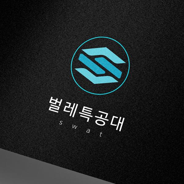 로고 디자인 | 벌레특공대 | 라우드소싱 포트폴리오