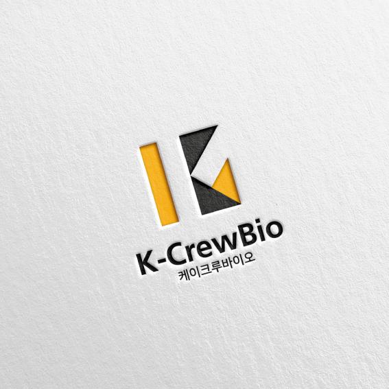 로고 + 명함   주식회사 케이크루바이오   라우드소싱 포트폴리오