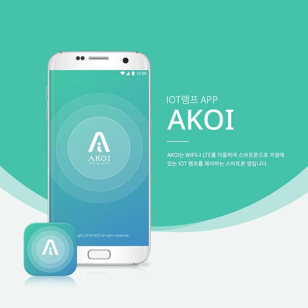 모바일 앱   (주)함께하는사람들   라우드소싱 포트폴리오