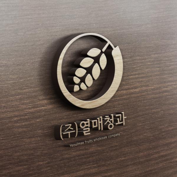 로고 + 간판    (주)열매청과, Yeoulm...   라우드소싱 포트폴리오