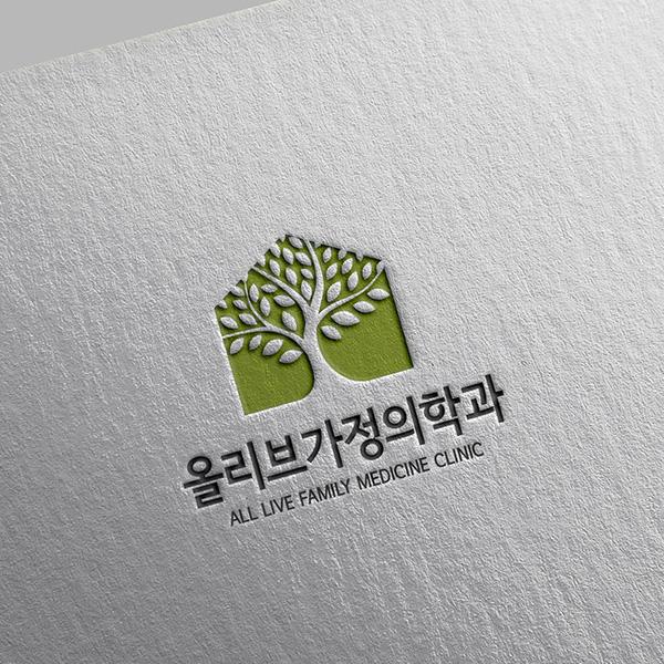 로고 + 간판 | 가정의학과 병원 로고와 ... | 라우드소싱 포트폴리오