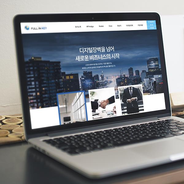 웹사이트 | 회사 홈페이지 리뉴얼 (... | 라우드소싱 포트폴리오
