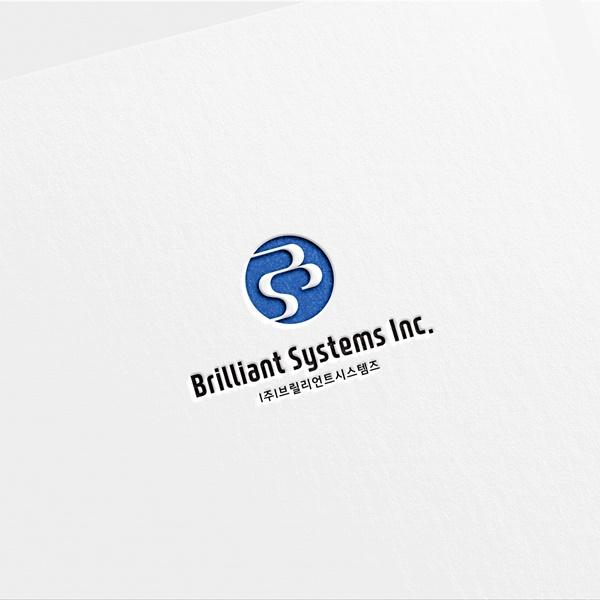 로고 디자인   (주)브릴리언트시스템즈   라우드소싱 포트폴리오