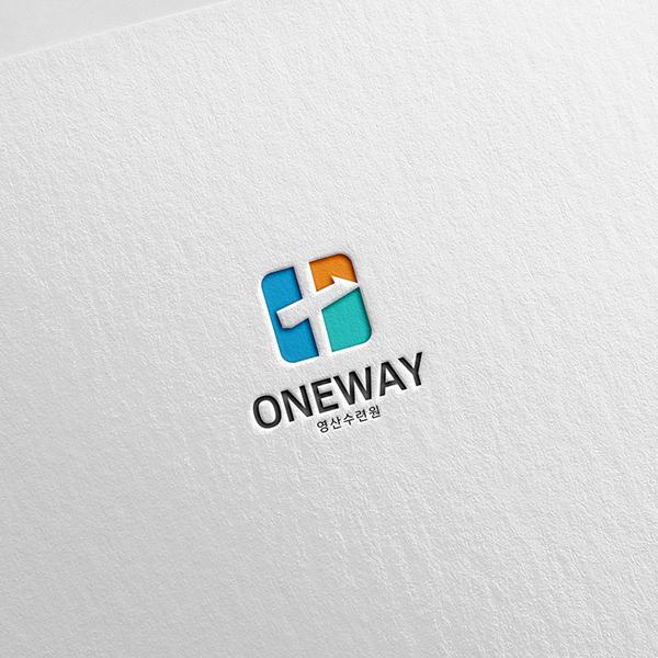 로고 디자인 | 영산수련원 ONEWAY ... | 라우드소싱 포트폴리오