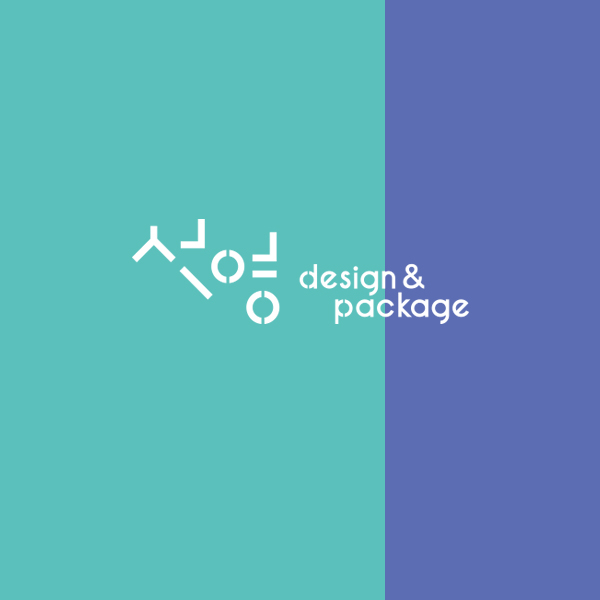 로고 디자인 | (주)선영디앤피 | 라우드소싱 포트폴리오